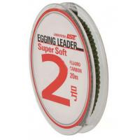 Флюорокарбон LineSystem EGING LEADER SUPER SOFT 20M #1.5