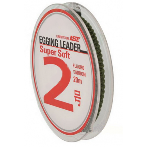 Флюорокарбон LineSystem EGING LEADER SUPER SOFT 20M