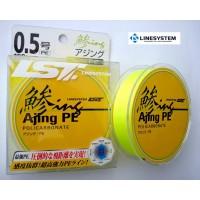 Шнур плетеный LineSystem AJING PE #0.5 150m