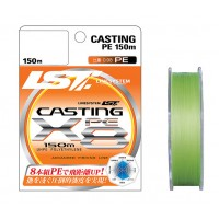 Шнур плетеный LineSystem CASTING PE X8 150M #1