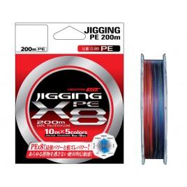 Шнур плетеный LineSystem JIGGING PE X8 200m