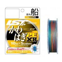 Шнур плетеный LineSystem KAWAHAGI PE X8 200m #1