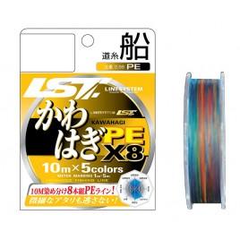 Шнур плетеный LineSystem KAWAHAGI PE X8 200m
