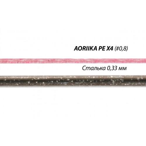 Шнур плетеный LineSystem AORIIKA PE X4 240M